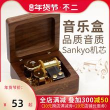木质音th盒定制八音ma之城创意宝宝生日新年礼物送女生(小)女孩