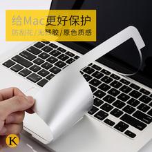 苹果笔记本2020macboth11kprma13air电脑贴纸13.3保护膜m