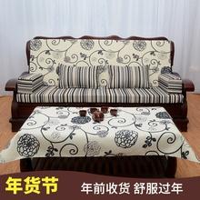 高密度海绵实木沙发 联邦椅th10春秋椅me沙发坐垫带靠背加厚