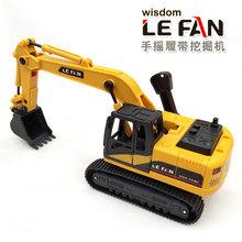 手动挖th机玩具车手me土机(小)号男宝宝宝宝工程车沙滩玩具套装