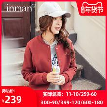 茵曼旗th店棒球服女me21春季新式复古港味短式外套上衣