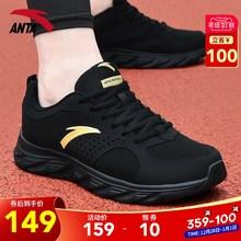 安踏运动鞋男鞋官网2th720冬季me年网鞋男士网跑步休闲鞋子男