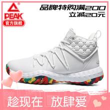 匹克态极篮球鞋男th5季新款猛me震防滑耐磨实战战靴男运动鞋