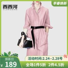 202th年春季新式hd女中长式宽松纯棉长袖简约气质收腰衬衫裙女