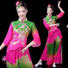 秧歌舞th服装202ne古典舞演出服女扇子舞表演服成的广场舞套装