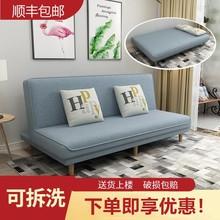 多功能th的折叠两用ne网红三双的(小)户型出租房1.5米可拆洗沙发床