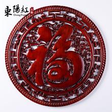 东阳木雕th1件圆形红ne福字玄关新中款实木香樟木雕刻工艺品