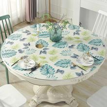 软玻璃thVC彩色防ew防烫免洗水晶桌布餐桌垫圆形台布水晶款