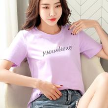 短袖女th2020夏ew白色t恤女紫色字母宽松上衣半袖全棉体��衫