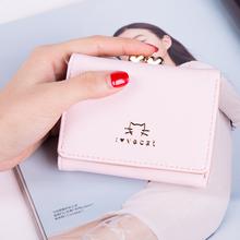 钱包女短款th生 韩款 ew手包猫咪(小)清新折叠零钱包