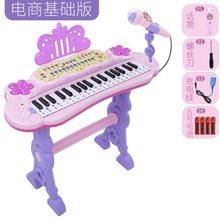女孩初th者宝宝电子od奏音乐玩具六一宝宝节礼物钢琴(小)学生