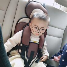 简易婴th车用宝宝增od式车载坐垫带套0-4-12岁