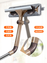 [theod]擦玻璃神器伸缩杆家用双面