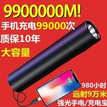 LEDth光手电筒可od射超亮家用便携多功能充电宝户外防水手电5