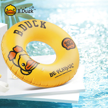 B.duck(小)黄鸭正th7游泳圈网od气玩具儿童泳圈儿童宝宝救生圈