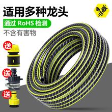 卡夫卡PVC塑th水管软管4os防冻花园蛇皮管自来水管子软水管