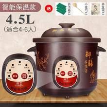 。紫砂th型电炖炖锅os自动预约迷你煮粥神器家用煲汤电砂锅