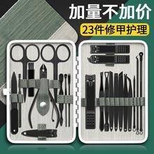 家用指th剪德国钳修os甲工具掏耳勺鼻毛炎套装男士专用