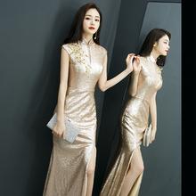 高端晚th服女202pa宴会气质名媛高贵主持的长式金色鱼尾连衣裙