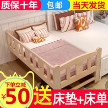 宝宝实th床带护栏男pa床公主单的床宝宝婴儿边床加宽拼接大床