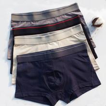 内裤男纯棉透气男士平角裤