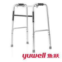 鱼跃老th残疾的辅助pa防滑学步车拐杖下肢训练助步器