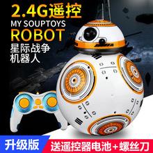 星球大thBB8原力pe遥控机器的益智磁悬浮跳舞灯光音乐玩具