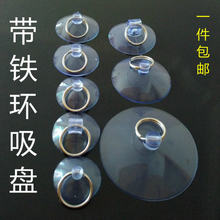 。指环th环吸盘塑料pe力瓷砖玻璃手机拆屏集成吊顶工