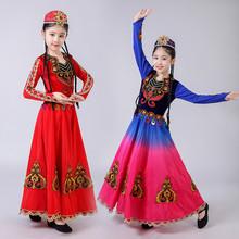 新疆舞th演出服装大pi童长裙少数民族女孩维吾儿族表演服舞裙