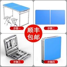 外展宣th桌子折叠桌pi广外出活动简易(小)桌子摆摊子的便携伸缩