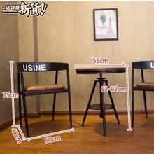 靠背椅th艺实木轻奢pi啡桌椅组合餐桌座椅户外可调节◆定制◆