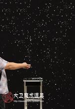 大卫舞th魔术道具雪pi型雪花机舞台吹雪幻象飞雪下雪魔术