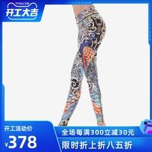 优卡莲th伽服新式太pi印花裤子健身运动显瘦瑜伽九分裤BPW060