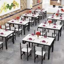 快餐桌th经济型麻辣pi闲组合(小)吃店阳台(小)户型饭桌新中式彩色