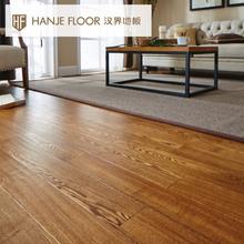 地板 th克郡式 经pi水曲柳实木复合地板 大样板 样块