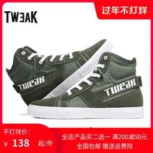 Twethk特威克春pi男鞋 牛皮饰条拼接帆布 高帮休闲板鞋男靴子
