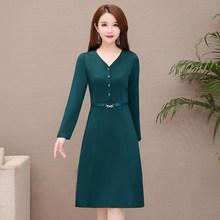 妈妈秋th连衣裙40pi春秋长袖中长式显瘦中年妇女的秋冬打底裙子