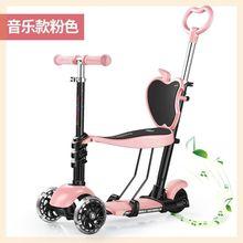 手推平th婴幼儿滑板pi男童带座可优比座椅脚踏车电动宝宝车