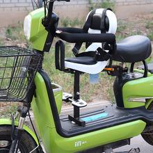 电动车th瓶车宝宝座pi板车自行车宝宝前置带支撑(小)孩婴儿坐凳