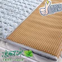 御藤双th席子冬夏两pi9m1.2m1.5m单的学生宿舍折叠冰丝床垫