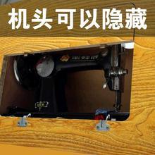 老式缝th机台板面板pi纫台多功能台式老式皮带通用简约锁边
