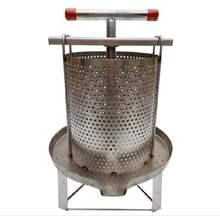 果汁压th机果渣分离pi不锈钢压榨器手压蜂蜜机取蜜花生油果蔬