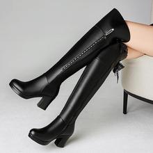 冬季雪th意尔康女过pi粗跟真皮中跟圆头长筒靴皮靴子
