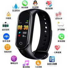 智能手环手表运动计步器闹钟测心率血压男女th17生防水pi环5代多功能黑科技适用