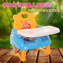 宝宝餐th多功能婴儿pi桌宝宝靠背椅 可折叠(小)凳子便携式家用
