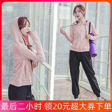 202th秋冬宽松女po房运动跑步健身服速干衣显瘦高腰