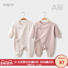 aqpth新生儿和尚po连体衣外出服家居春秋冬0-3-6个月带绒保暖