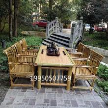 意日式th发茶中式竹po太师椅竹编茶家具中桌子竹椅竹制子台禅