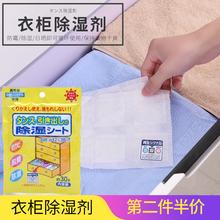 日本进th家用可再生qu潮干燥剂包衣柜除湿剂(小)包装吸潮吸湿袋
