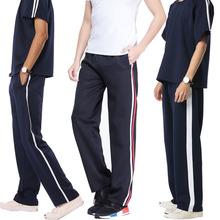 春夏薄校裤运动裤男长裤白边直th11宽松滑qu杠两条杠中学生